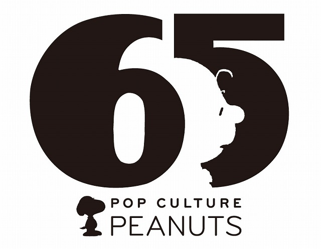 PEANUTS 65th LOGO