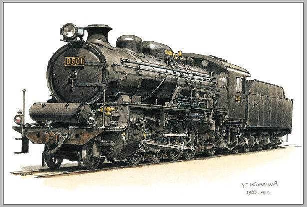 黒岩保美の画像 p1_11