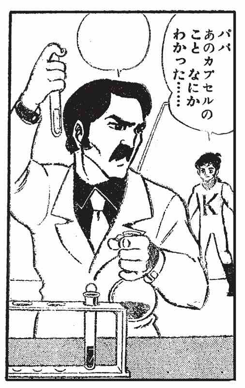 チャー研! 大喜利 | 絶版・レア...