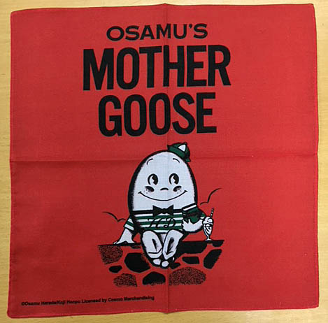 OSAMU'S MOTHER GOOSE 限定ハンカチ イメージ