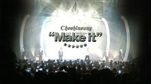 "超新星 CHOSHINSUNG LIVE TOUR 2011 ""Make it"" CONCERT BOOK"