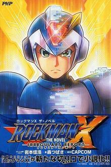 ROCKMAN X THE NOVEL -IRREGULARS REPORT-
