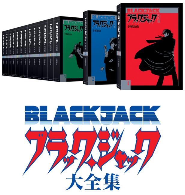 www.fukkan.com